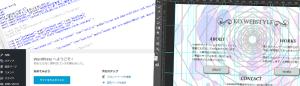 東京都内webデザイナー